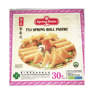 "Frozen TYJ Spring Roll Pastry 10x10"" (250x250mm) 30 Sheets 550g by Spring Home"