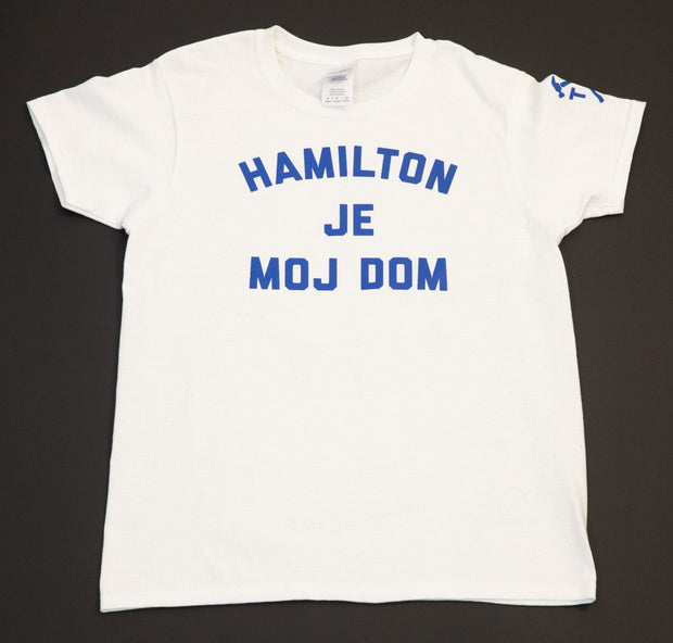 Hamilton is Home - Croatian - True Hamiltonian