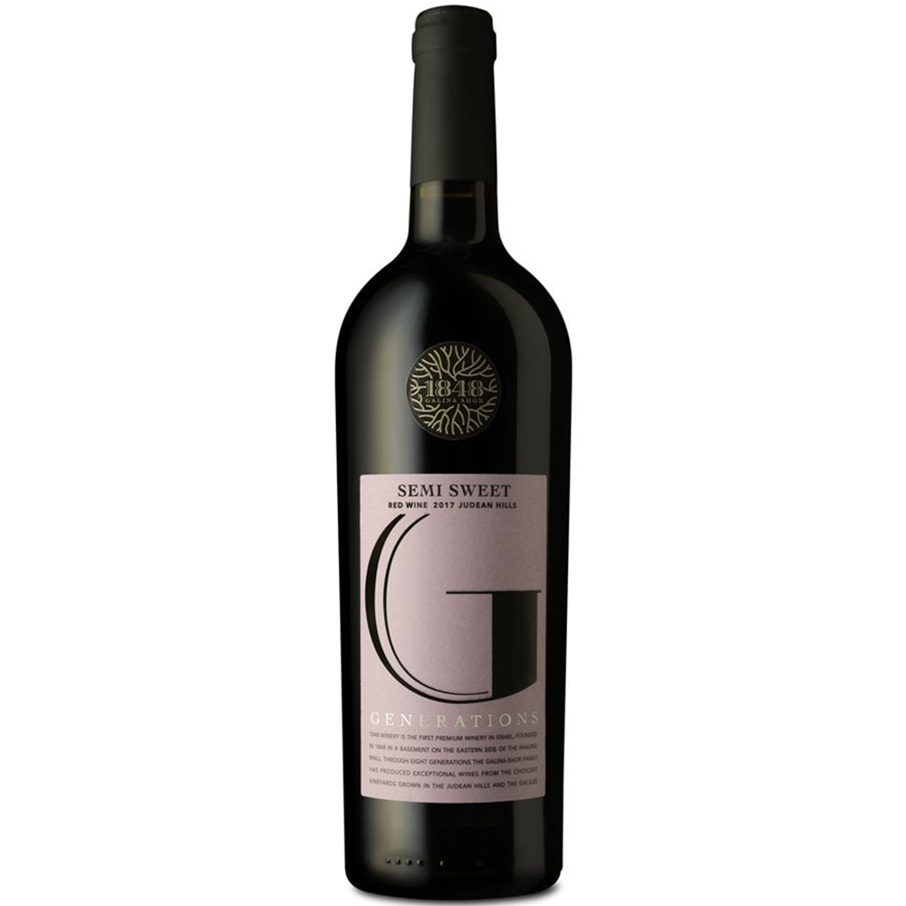 1848 Generations Semi Sweet Cabernet Sauvignon - (750ml)