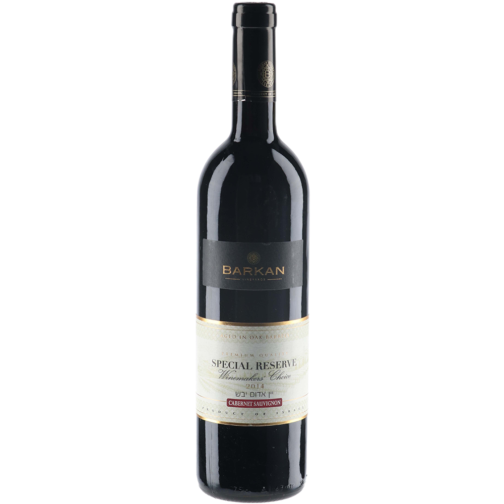 Barkan Special Reserve Winemakers Choice Cabernet Sauvignon (750ml) Kosher Wine