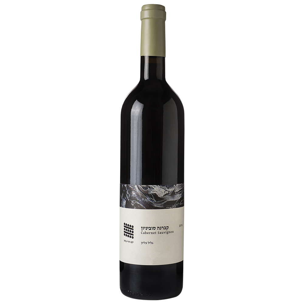 Galilee Cabernet Sauvignon 2017 Kosher Red Wine - (750ml)