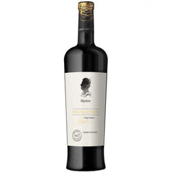 Hayotzer Special Edition Cabernet Sauvignon 2014 Kosher Red Wine - (750ml)