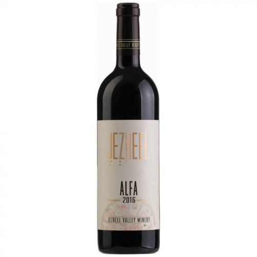 Jezreel Alfa 2018 Kosher Red Wine - (750ml)