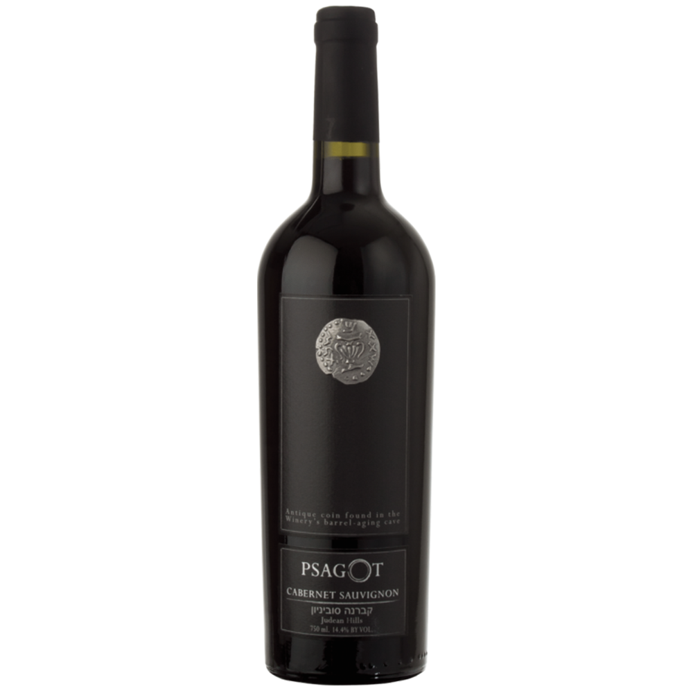 Psagot Cabernet Sauvignon Kosher Red Wine - (750ml)