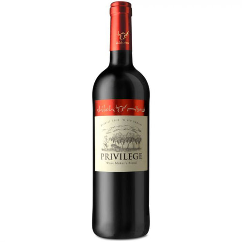 Shiloh Privilege 2018 Kosher Red Wine - (750ml)