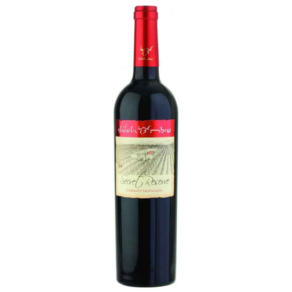Shiloh Secret Reserve Cabernet Sauvignon 2017 NM (750ml)
