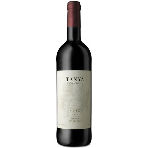 Tanya Halel Merlot 2014 Kosher Red Wine - (750ml)