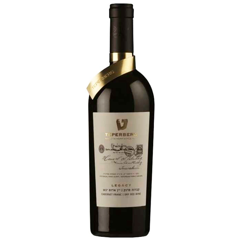 Teperberg Legacy Cabernet Franc 2016 Kosher Red Wine - (750ml)