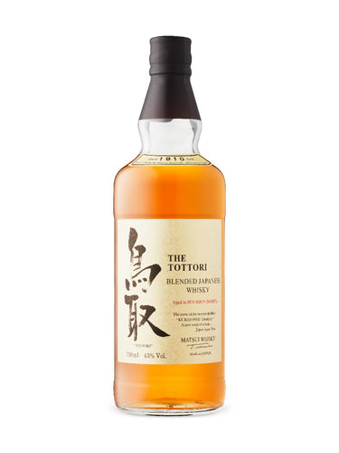 The Tottori  Matusi Japanese Whiskey Ex-Bourbon Barrel (750ml)
