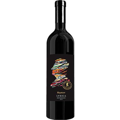Hayotzer Lyrica GSM 2016 Kosher Red Wine - (750ml)