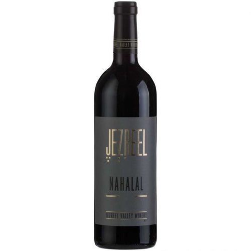 Jezreel Valley Nahalal 2018 - (750ml)