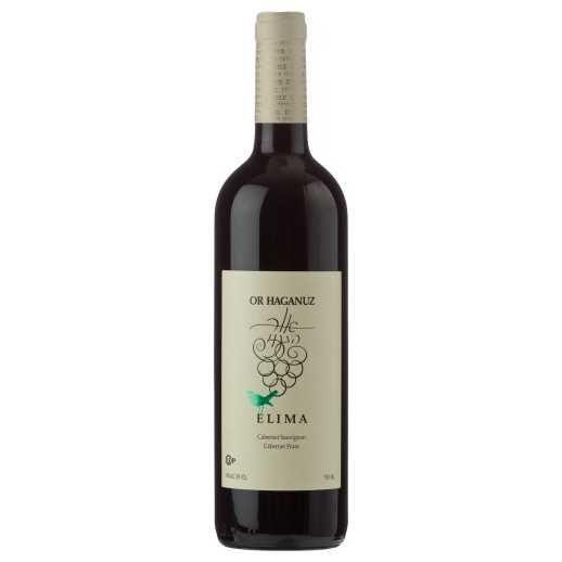 Or Haganuz Elima 2016 Kosher Red Wine - (750ml)