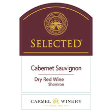 Carmel Selected Cabernet Sauvignon 2017 Kosher Red Wine - (750ml)