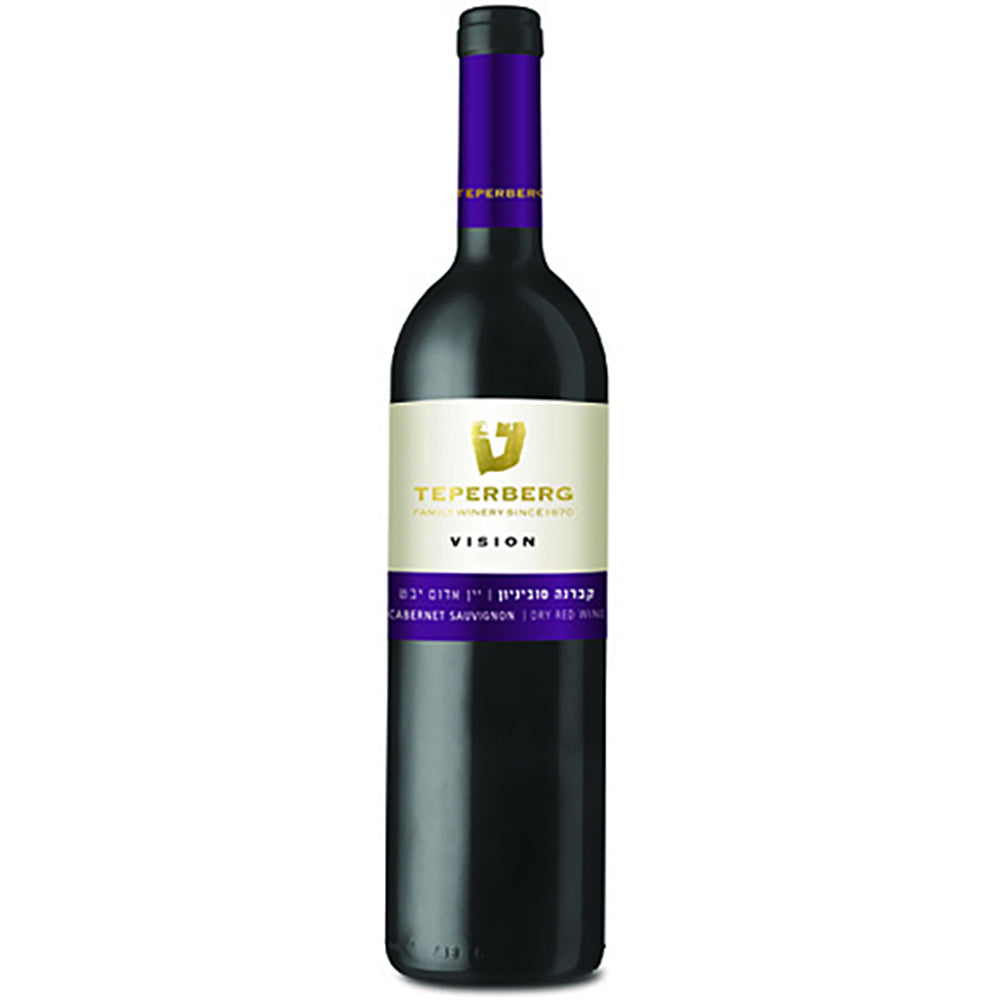 Teperberg Vision Cabernet Sauvignon 2018 Kosher Red Wine - (750ml)
