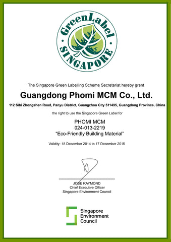 Phomi Singapore Greenlabel