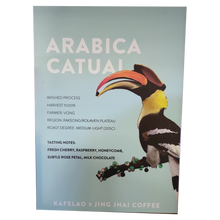 Load image into Gallery viewer, Arabica Catuai Specialty Coffee