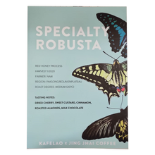 Load image into Gallery viewer, Robusta Specialty Coffee 250g