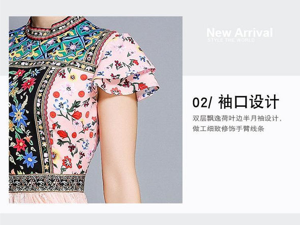 New Style Panel Lace Dress Stand Collar Printed Slim-fit Temperament Dress