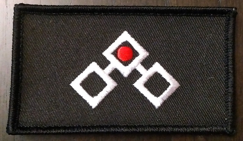 Armacham Technology Corporation Patch