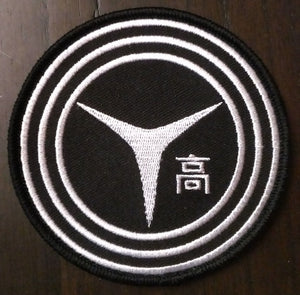Yasogami High Patch