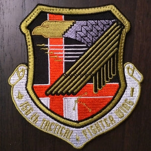 Yellow Squadron Patch