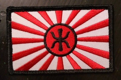 Red Alert 3 Empire Patch