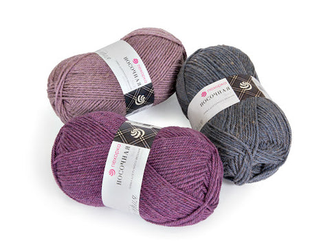 Economical Series - Sock Yarn