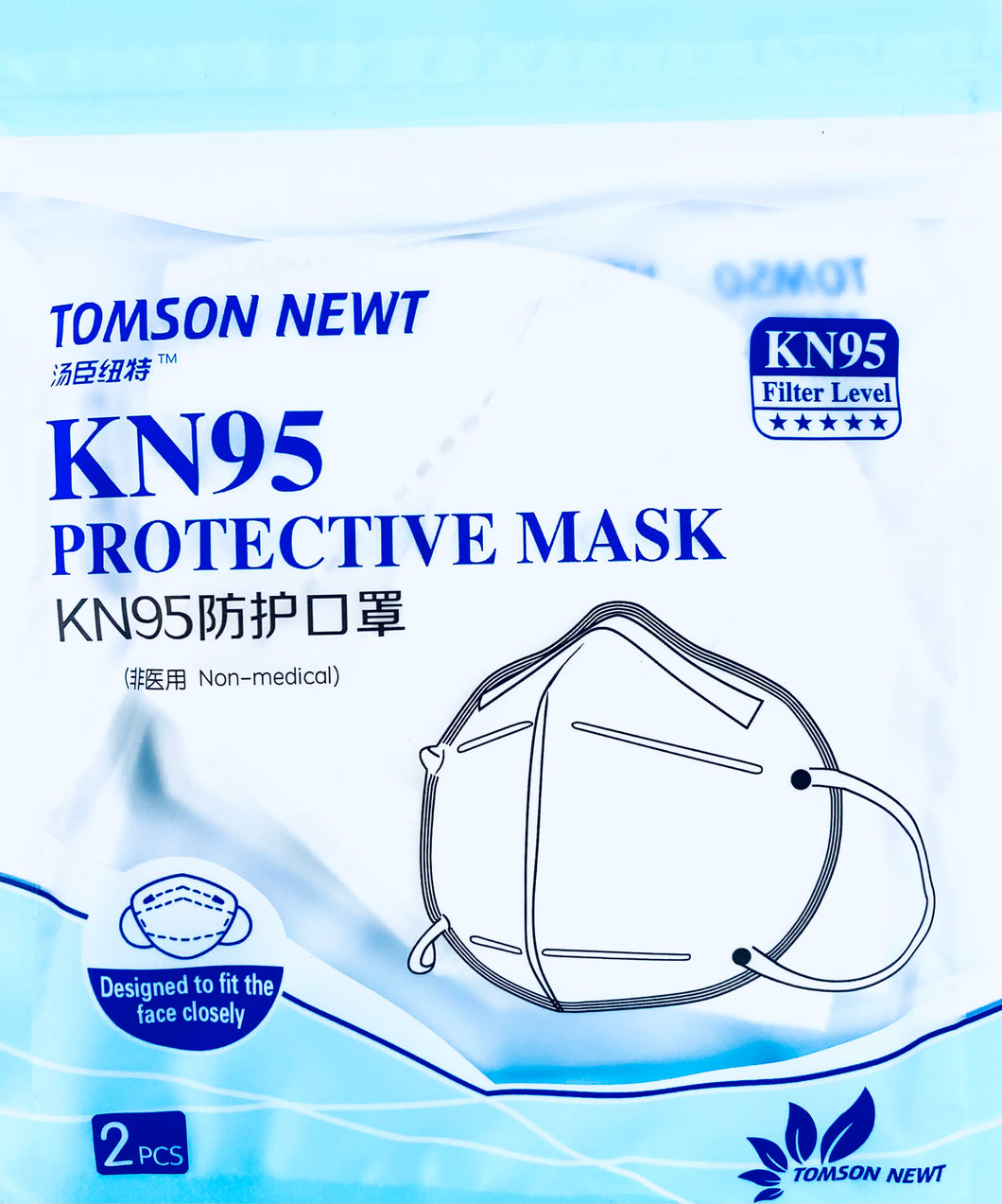 N95 Mask (pack of 2)