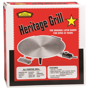 Heritage Grill (Aluminum), by Bethany Housewares