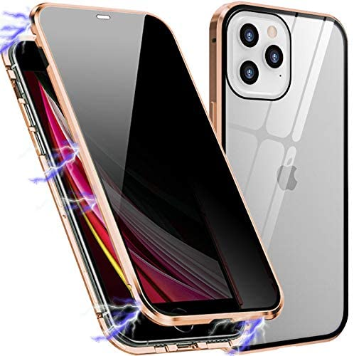 PRIVACY MAGNETIC GLASS CASE IPHONE 12PROMAX 6.7 ROSEGOLD
