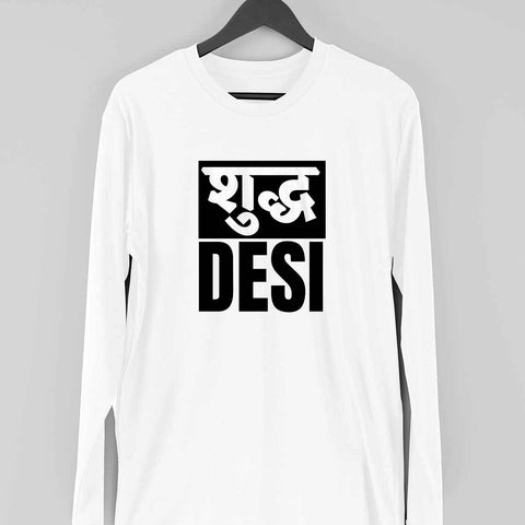 Shuddh Desi Men's Full Sleeve Tee