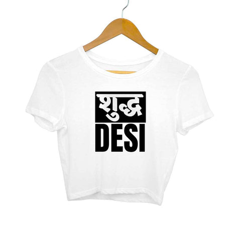 Shuddh Desi Women's Crop Top