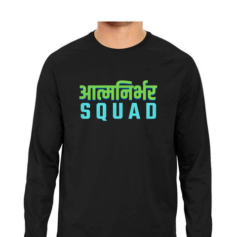 Aatmanirbhar Squad Men's Full Sleeve Tee