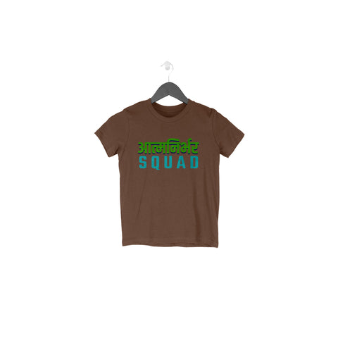 Aatmanirbhar Squad Half Sleeve Tee for Toddlers