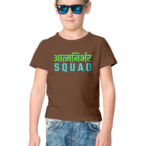 Aatmanirbhar Squad Half Sleeve Tee for Kids