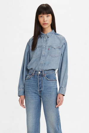 Payton LS Western Shirt | No Take Backs | shirts NZ | LEVI'S NZ | Black Box Boutique Auckland | Womens Fashion NZ