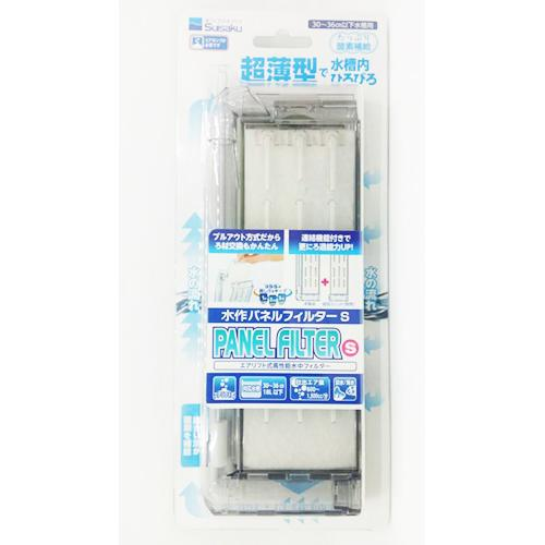 Suisaku Air Panel Filter S - Small