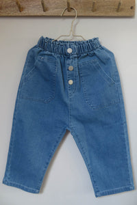 Denim Paper Bag Trousers