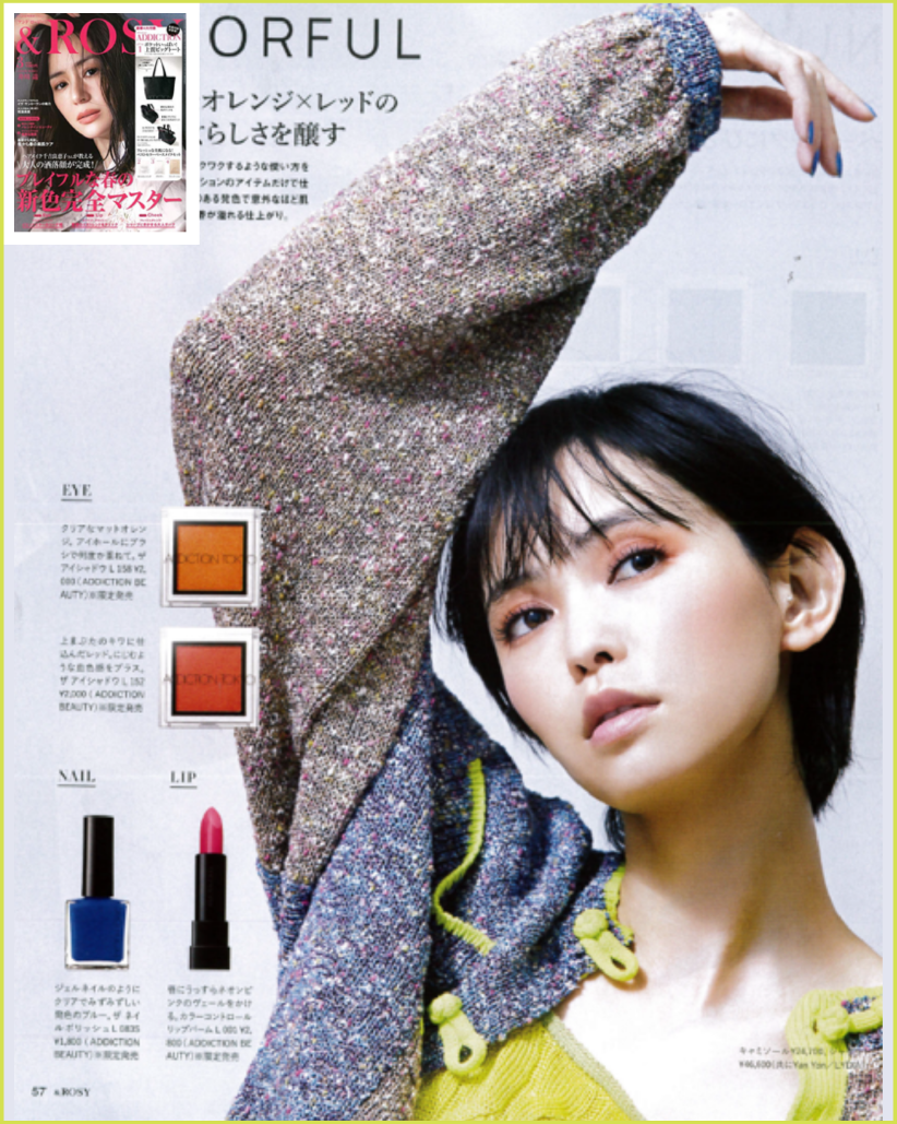 YanYan in &ROSY, March Issue 2020