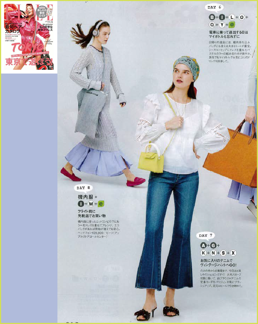YanYan in Elle JP, May Issue 2020