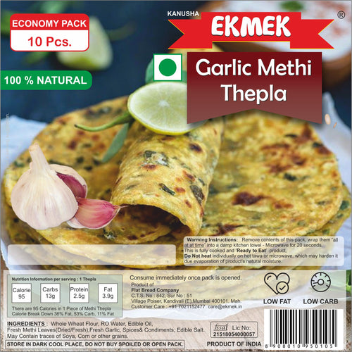 Economy Pack - Garlic Methi Thepla - Pack of 10 Pcs