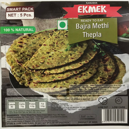 Bajra Methi Thepla (Dhebra) Ready to Eat Vacuum Packed (Pack of 5)