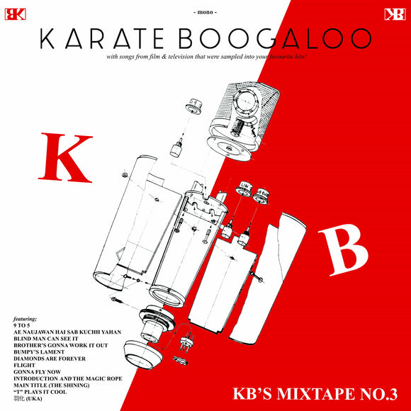 [PRE-ORDER] Karate Boogaloo - KB's Mixtape No.3