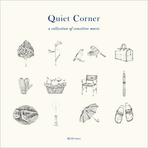 V.A  - Quiet Corner – a collection of sensitive music