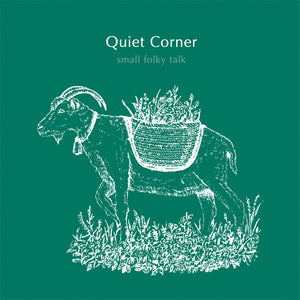V.A  - Quiet Corner – small folky talk