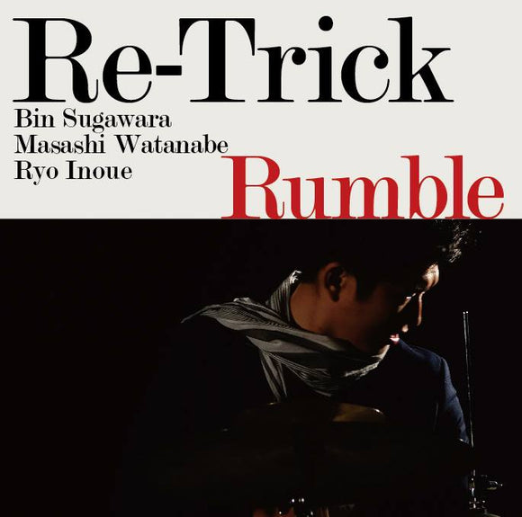 Re-Trick - Rumble