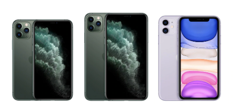 7 Reasons Why You Should Buy The iPhone 11 or Why You SHOULDN'T