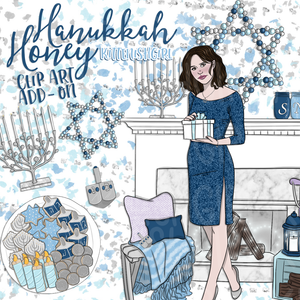 Add On Pack - Hanukkah Honey