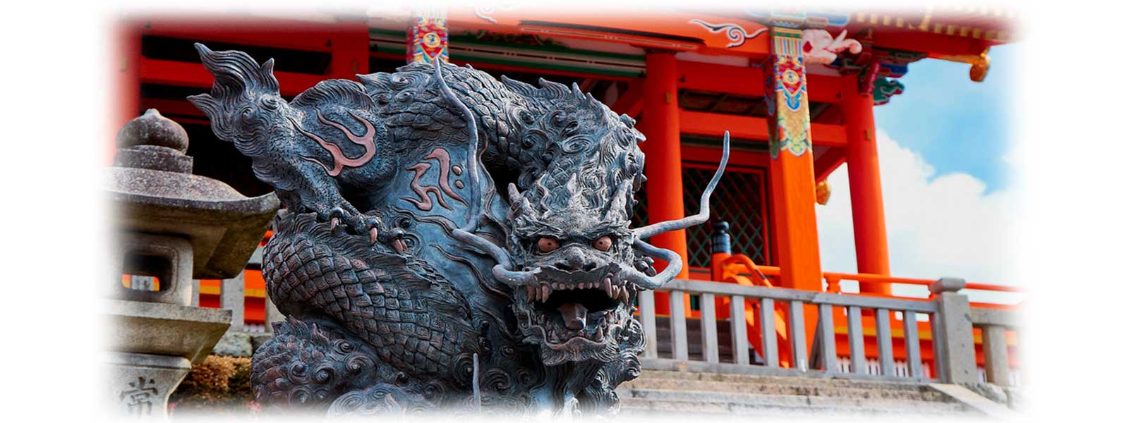 Dragon Temple Japonais
