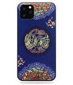Coque Dragon Retro